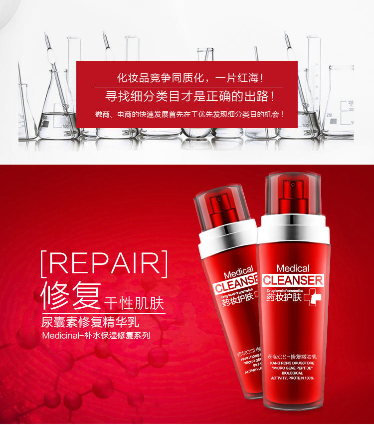 舒缓抗敏修复乳保湿乳液去角质提亮肤色OEM敏感肌肤护肤