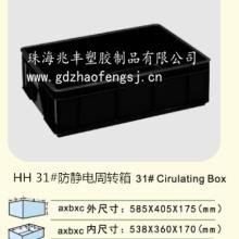 广东珠三角塑胶周转箱阳江热销报价 * 10#单面卡板 1000*8图片