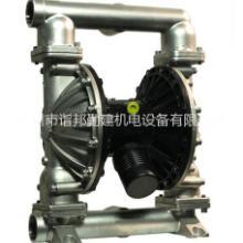 EBONG--EBONG-污水处理金属气动隔膜图片