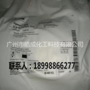 汽巴抗氧剂1010 168图片