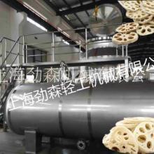 果蔬类农副产品深加工设备真空油炸