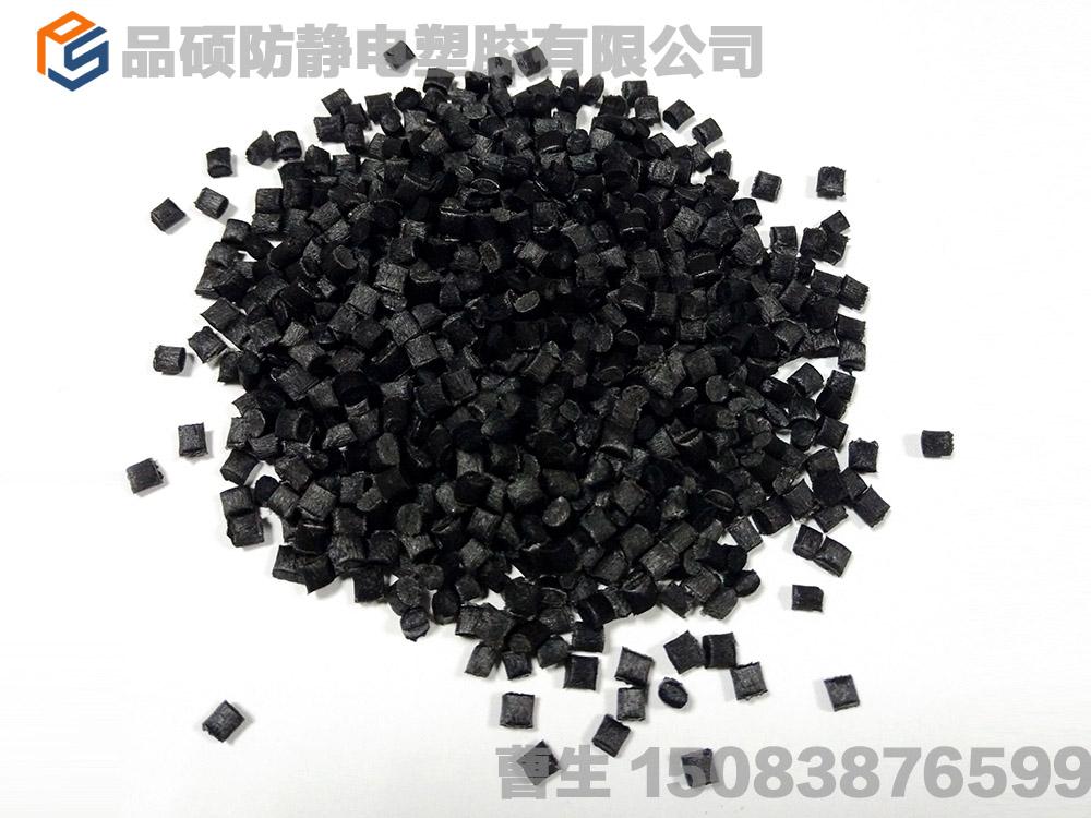 PC价格,碳纤导电PC,碳黑导电PC,工厂报价