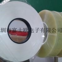 贴片胶带生产厂家供应偏光片贴片胶带,撕膜胶带,,销售撕膜胶带批发