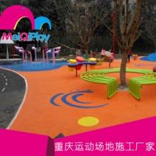 重庆运动场地施工厂家 游乐场PDM彩色弹性塑胶地面施工 运动场地铺装图片