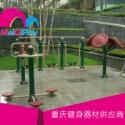 重庆健身器材双杠图片