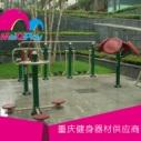 供应重庆健身器材双杠,贵州户外健身器材厂家直销,四川健身器材销售
