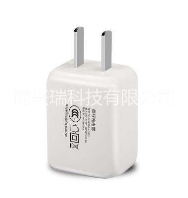 手机充电器图片/手机充电器样板图 (3)