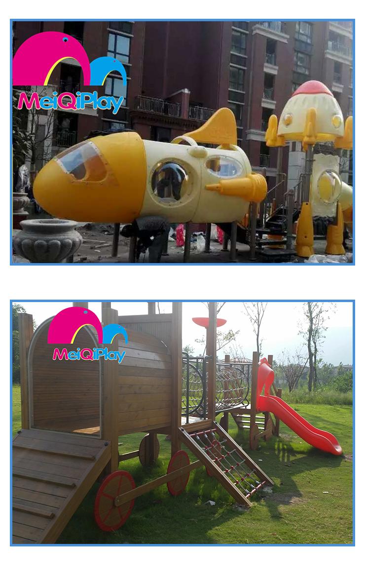 重庆儿童滑梯安装销售