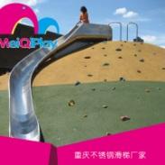 重庆不锈钢滑梯厂家图片