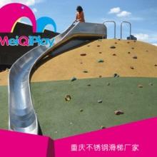 重庆不锈钢滑梯厂家 大型不锈钢滑梯定制安装 304不锈钢组合儿童滑梯图片