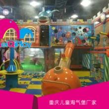 重庆儿童游乐设施淘气堡厂家,大型非标滑梯玩具定制,专业高空探险,重庆儿童淘气堡拆装