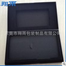 厂家销售高发泡内衬EVA   高发泡内衬EVA批发  eva箱包内衬价格 供应商eva内衬图片