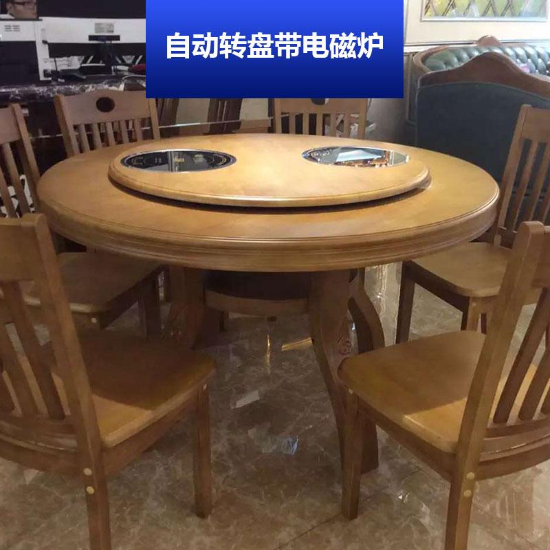 自动带电磁炉 三凌自动带电磁炉旋转火锅桌餐桌