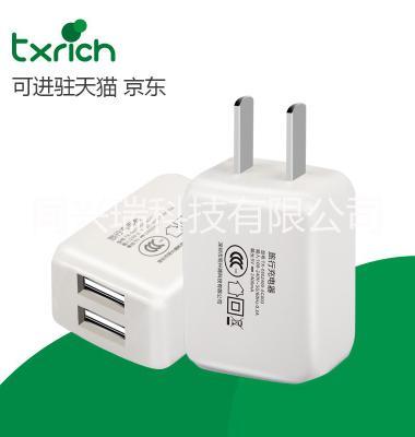 手机充电器图片/手机充电器样板图 (1)