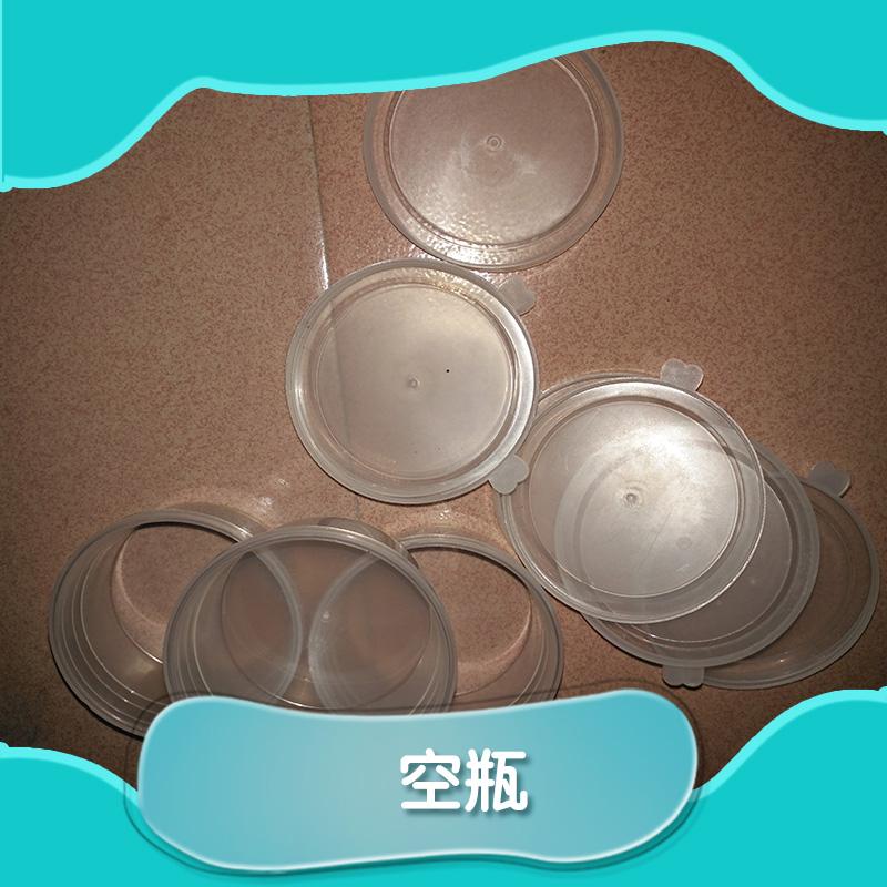 空瓶 空瓶生产厂家 颜料瓶 调色瓶批发 调色瓶供货商