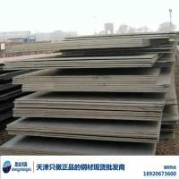 65mn钢板,兴安盟65mn钢板价格,优特钢行业大户供货10年