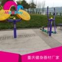 重庆健身器材出售/重庆安全地垫厂家/成都销售拓展器材厂家热线/重庆九龙坡户外健身器材