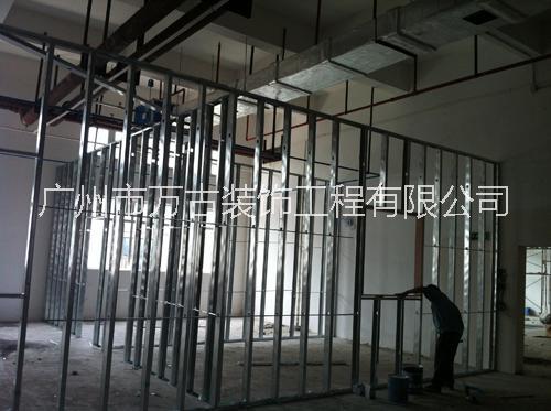石膏板隔墙 广州石膏板隔墙公司 广州石膏板隔墙报价 广州石膏板隔墙哪家好