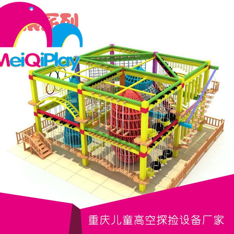 重庆儿童高空探捡设备厂家销售