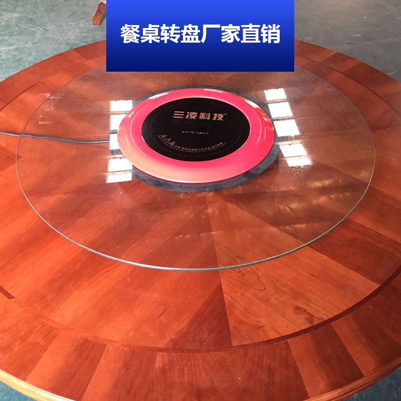 餐桌转盘厂家直销 中式电动转盘餐桌 酒店饭店多功能实木电动餐台