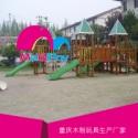 贵州大型儿童滑滑梯生产商※四川幼儿园攀岩设计安装※重庆铜梁塑料组合滑梯