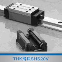 THK滑块SHS20V哪里的好SHS20V1UU滑块厂家批发批发