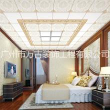 600*600铝扣板吊顶 广州铝扣板吊顶 广州哪里有铝扣板吊顶图片
