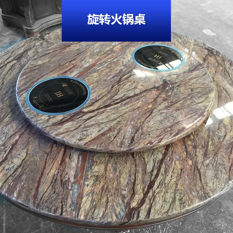 旋转火锅桌 电磁炉火锅餐台 大型旋转实木火锅宴会餐桌