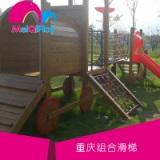重庆儿童游乐设施厂家,重庆儿童多功能滑梯玩具,重庆防腐木滑滑梯