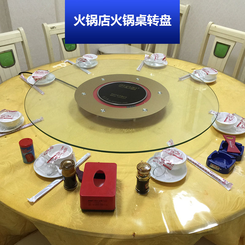 火锅店火锅桌转盘 锅店用餐桌可带转盘餐桌 火锅桌电磁炉转盘