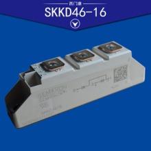 SKKD46-16西門康/SEMIKRON整流模塊原裝進口模塊二極管模塊批發