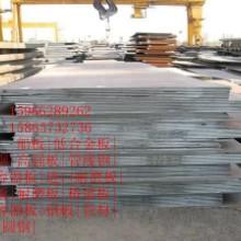 石嘴山长期供应20g压力容器板