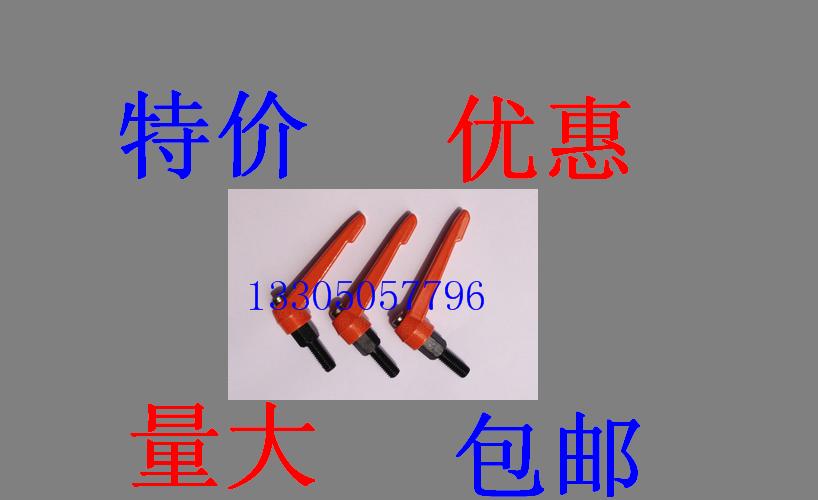 橘紅色手柄螺絲/可調節手柄螺栓/手擰螺絲/萬向調節手柄螺栓