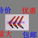 橘红色手柄螺丝/可调节手柄螺栓图片