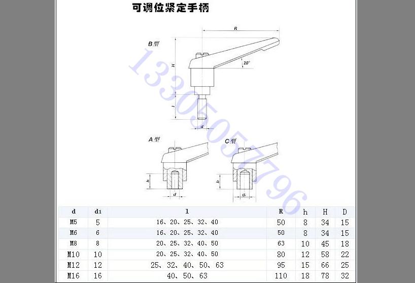 规格型号:按照机械标准规定可调位紧定手柄有A型和B型两种样式(详见图片介绍),尺寸由小到大有M6*50,M8*63,M10*80,M12*95,M16*144等多种规格,螺纹可根据客户需要的长度进行装配。 按照材质分为:金属可调位手柄、塑料可调位手柄两类。 材质有:尼龙66、锌合金、不锈钢等。 常见颜色有标准黑、橙色、银灰等。