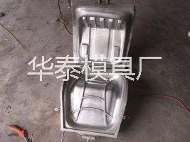 工程车座椅PU聚氨酯发泡模具,工程车座椅聚氨酯模具厂家,工程车座椅PU发泡模厂家,