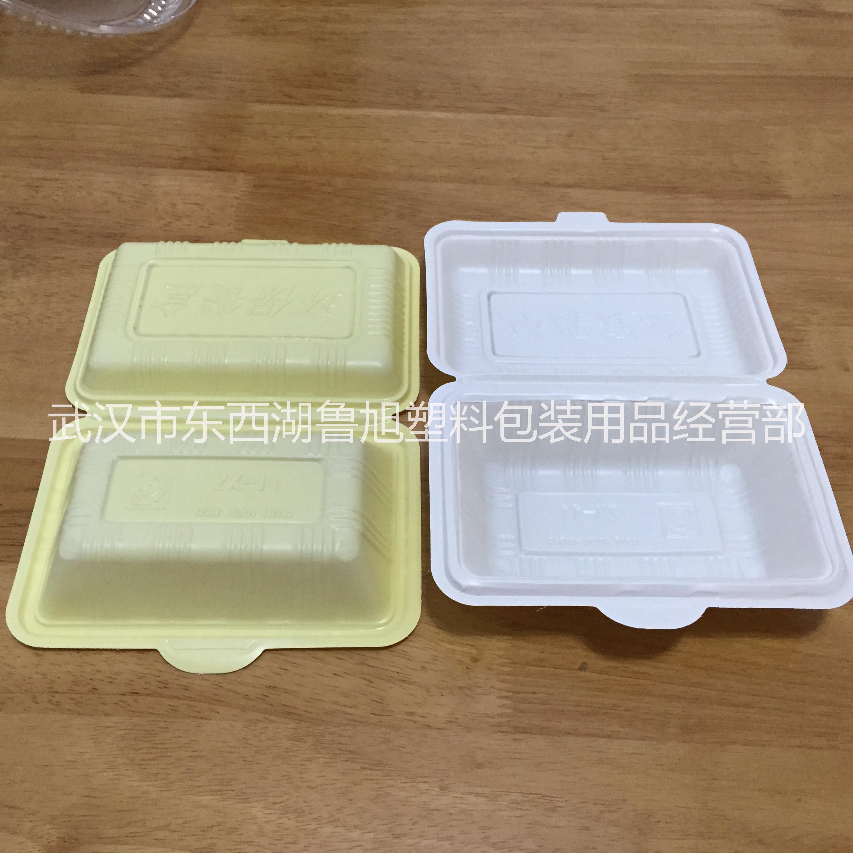 武漢批發一次性菜盒米飯盒銷售