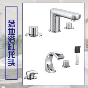 深圳星级酒店卫浴图片