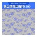 丽之颖蕾丝面料,高品质蕾丝面料个性化定制 优质蕾丝面料