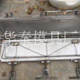 遮阳板PU聚氨酯发泡模具,遮阳板PU发泡模具厂家,遮阳板聚氨酯发泡模具厂家,河北遮阳板PU发河北遮阳板聚氨酯发泡模具,