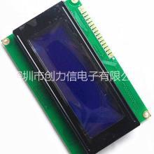 显示器件2004A 液晶模块2004打印机专用液晶屏
