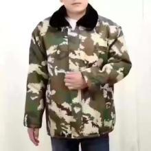 迷彩服军大衣大大同款棉服迷彩服男装迷彩棉服批发军大衣图片