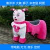 周口淮阳游乐园电动毛绒玩具电瓶车图片
