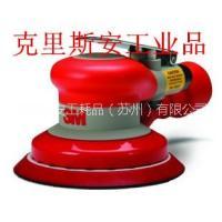 3M20457打磨机 正品3M打磨机总代理