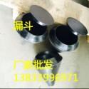 带圆盖形漏斗 32*3带圆盖形漏斗MT01C14 钢制带盖排水漏斗 质保一年