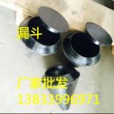 排水漏斗 圆形排水漏斗 圆形带盖漏斗 优质排水漏斗生产厂家 现货供应