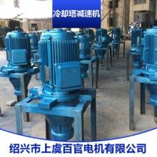 冷却塔减速机产品 冷却塔皮带减速机 冷却塔风机减速机 冷却塔配件减速机批发