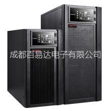 城堡C1-3K-成都ups电源批发