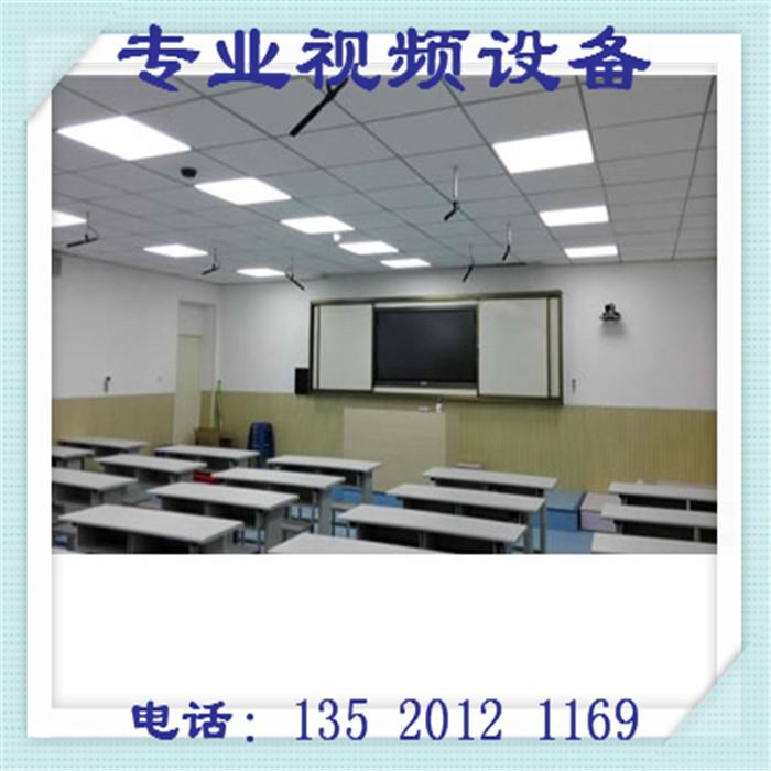 供应 精品移动录播教室  便携式录播 录播教室