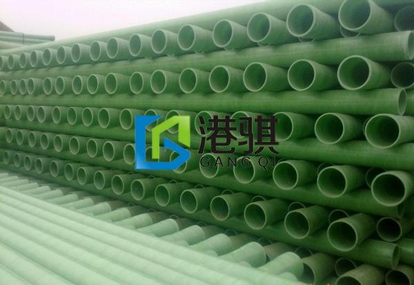 玻璃纤维增强塑料电缆导管-港骐
